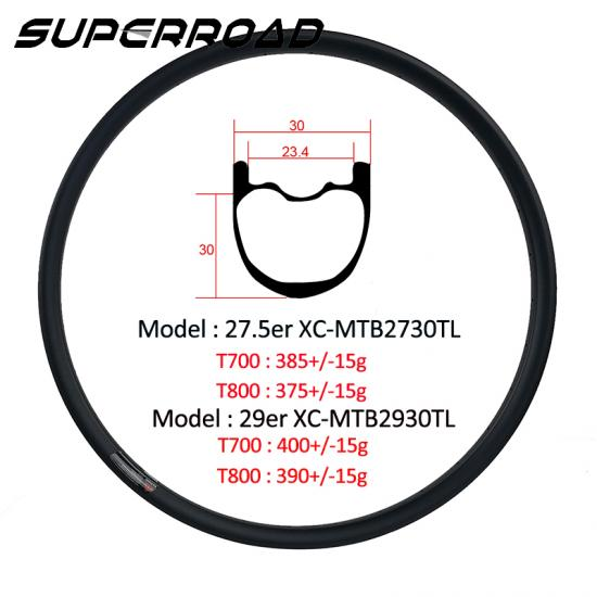 Best 30mm MTB Rims,29 MTB Rims,650B Carbon Rims
